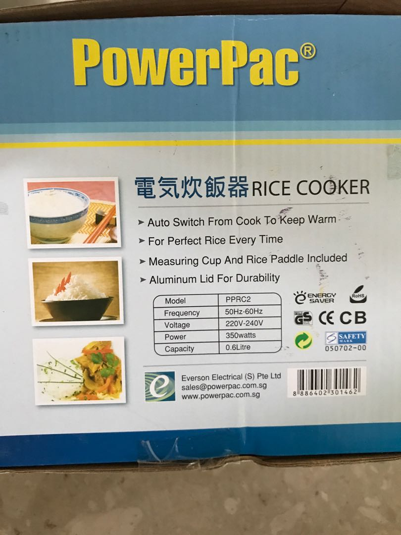 Rice Cooker (0.6 Litre)