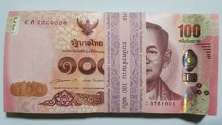 Thai Baht 100 Farewell of the King Rama IX