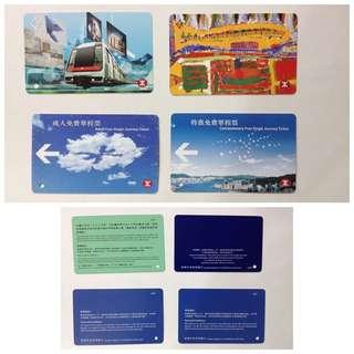 MTR 紀念車票  地鐵紀念車票