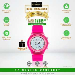 Buruj Ramadhan Qiblat Watches Jam Tangan Azan Rose Pink Edition