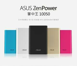 華碩ASUS ZenPower 10050mAh行動電源(金色)
