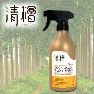 #包爺美妝生活 #清檜天然防蟑螂螞蟻噴劑