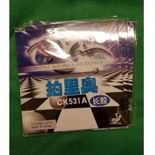 Palio CK531A  套長膠, 0.6-0.8mm海綿 黑色