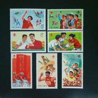1975 J6 Complete Set 7V Mint China