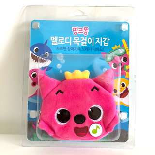 Pink Fong Coin Pouch with Sound & Pink Fong Alphabet Sticker