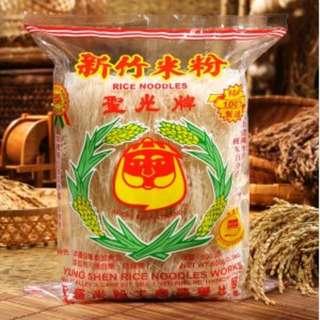【聖光牌】台灣新竹米粉 (600g)