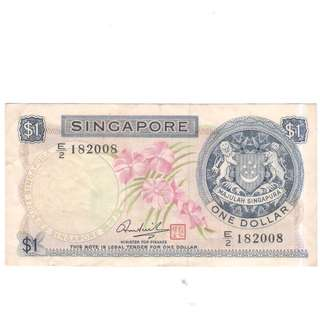Bank Note Singapore One Dollar