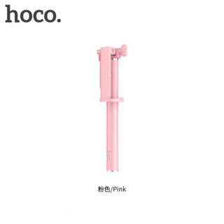 [Hot] Hoco 線控自拍棒 (Hoco wire controllable selfie stick)