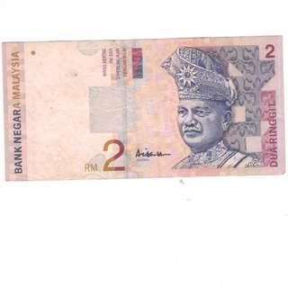 Bank Negara Malaysia RM2