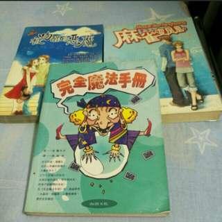 Books 二手小說