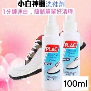 🚚 PLAC 擦鞋神器 小白神器