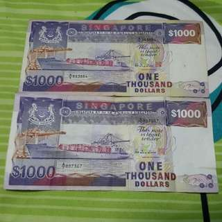 Singapore $1000 old ship series notes