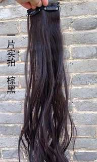 hair extensions | no trace hair pieces| 60cm | 2pieces
