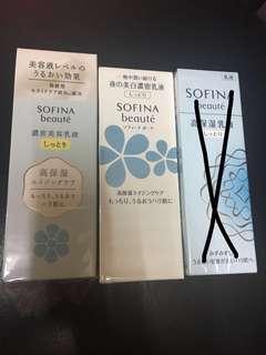 Sofina 乳液