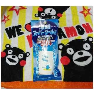 < 日本 > HADARIKI Beaumo Sun Body 特強防曬冰涼乳液 SPF50+ PA+++ 30ml  $45 包郵