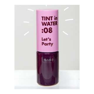 aritaum tint in water (#08 let's party)