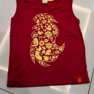 Assign Sleeveless Shirt (6y)