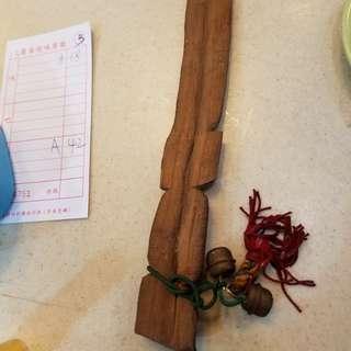 風水劍,老香港懷舊物品古董珍藏