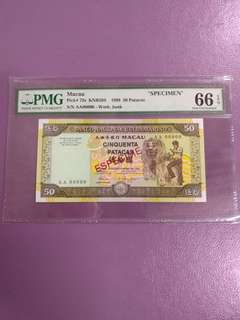 1999年澳門50元樣鈔