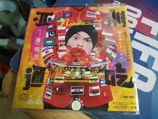 Namewee CD Eat All Asia