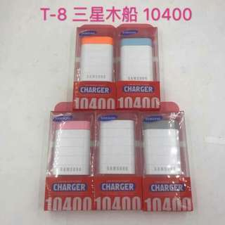 Power bank 10,400mah