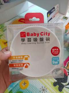 Baby learning suction bowl