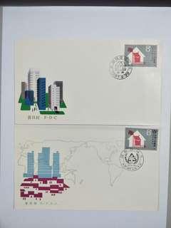 A/B FDC J141 Year of Housing
