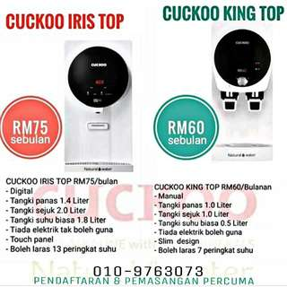LIMITED OFFER! CUCKOO WATER PURIFIER