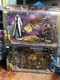 Garo Gouten Kamen Rider Equip and Prop