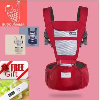 Budoumama Baby Carrier With Hipseat