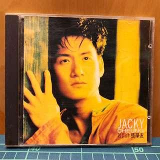 張學友 Jacky Cheung CD 我與你