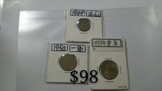 香港硬幣市價$98