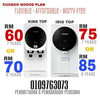 LIMITED OFFER CUCKOO WATER PURIFIER