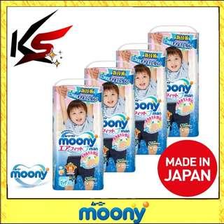 Moony Korea Diaper Pants L and XL (Boy or Girl series)