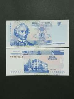 Transnistria 5 Rublei 🇧🇫 !!!