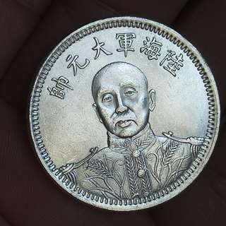 China coin DD3