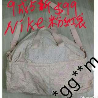 Nike淺粉紅色大袋(可側揹或斜揹)