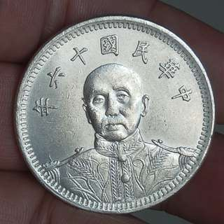 China coin DD4