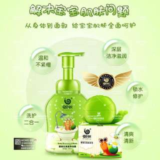 WOWO Baby 2-in-1 Shampoo & Bath