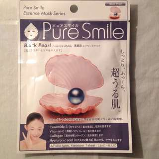Pure smile face mask from japan