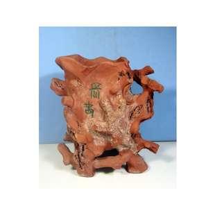 Vintage Yixing Zisha bonsai pot Tree Trunk design signed 1960s