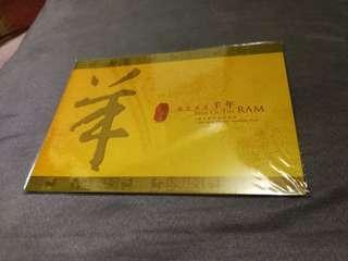 Hong kong post stamp 香港郵政郵票套摺羊年歲次癸未樣本小全張year of the ram specimen sheetlet