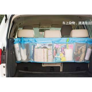 BIG CAR ORGANIZER