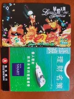 1996年華燈大滙票  - KCR
