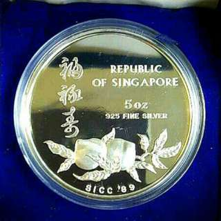 1989 Spore 5oz Silver Medallion (福禄寿)Very Ltd Edition Only 500 Pcs Was Known Minted World Wide