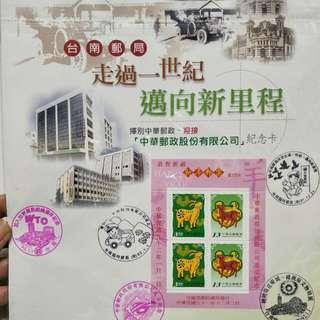 🚚 美麗郵票及郵章
