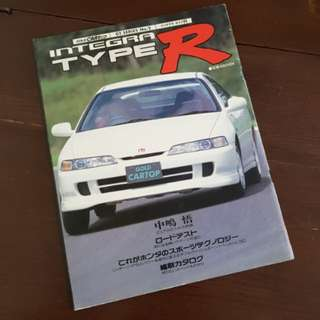 honda integra type r typer type rx acura dc2 db8 98specR vtec dohc jdm b18c sales material brochure engineers technical specifications options trim equipment tech chassis catalogue gold car mook book gt series