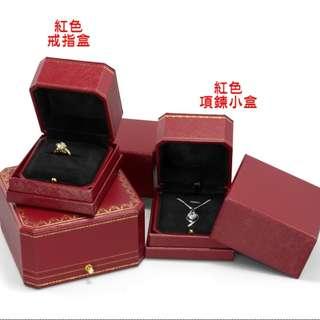 marry me求婚戒指高檔婚禮絨布按壓扣戒指盒方形 紅 W122 W124