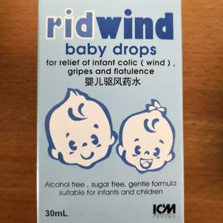 Ridwing baby drops for relief of infant colic wind grips
