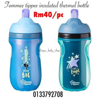 Tommee tippee insulated thermal straw bottle